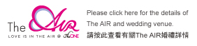 The AIR logo